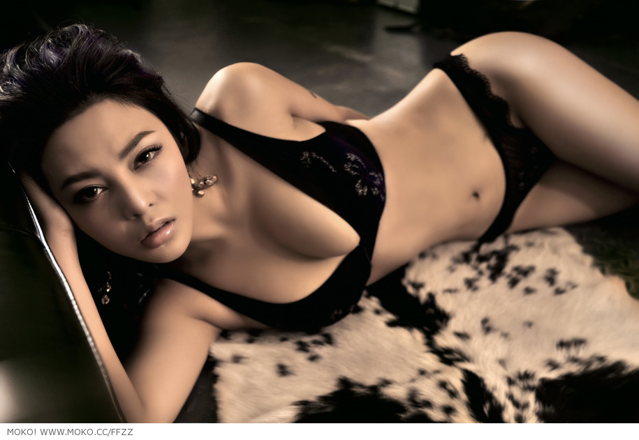 Fei hu chu zheng online dating 9