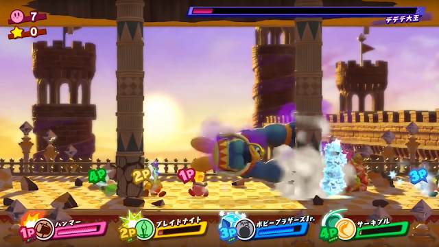 Kirby Star Allies buff muscular King Dedede boss fight