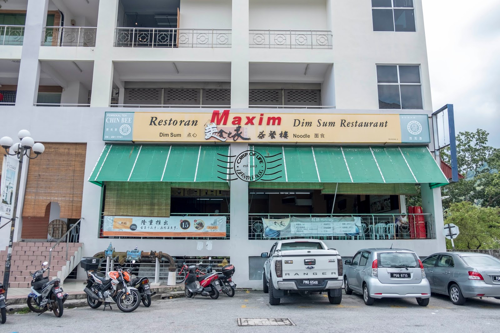 Maxim Dim Sum Restaurant at Taman Pekaka, Penang