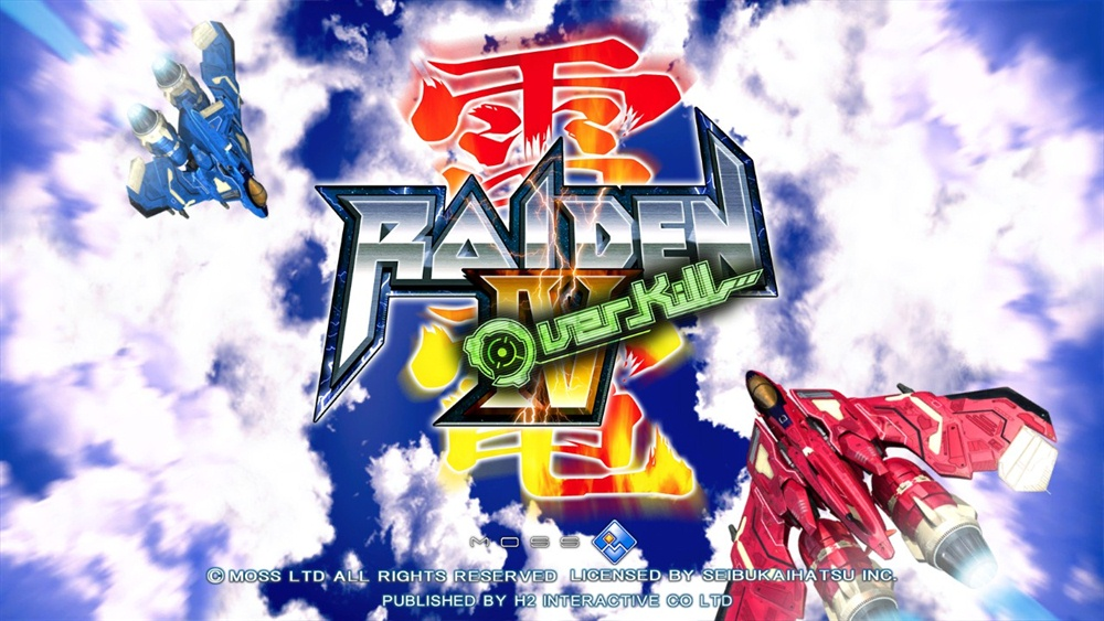 Raiden IV OverKill Download Poster