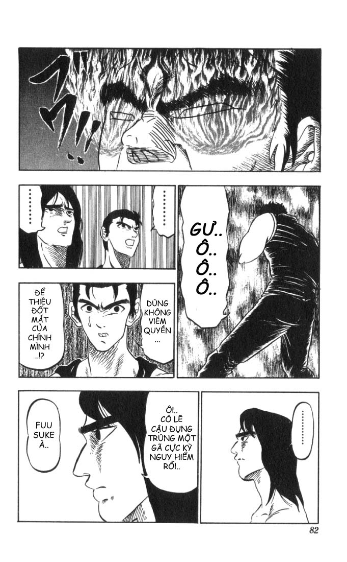 NINKU vol 41 trang 16