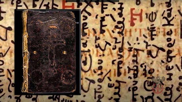 Codex Zacynthius : Ανάκτηση του κειμένου της παλαιότερης Καινής Διαθήκης του κόσμου