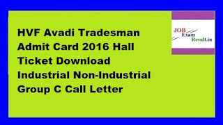 HVF Avadi Tradesman Admit Card 2016 Hall Ticket Download Industrial Non-Industrial Group C Call Letter