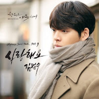 Kim Bum Soo - I Love You (사랑해요)