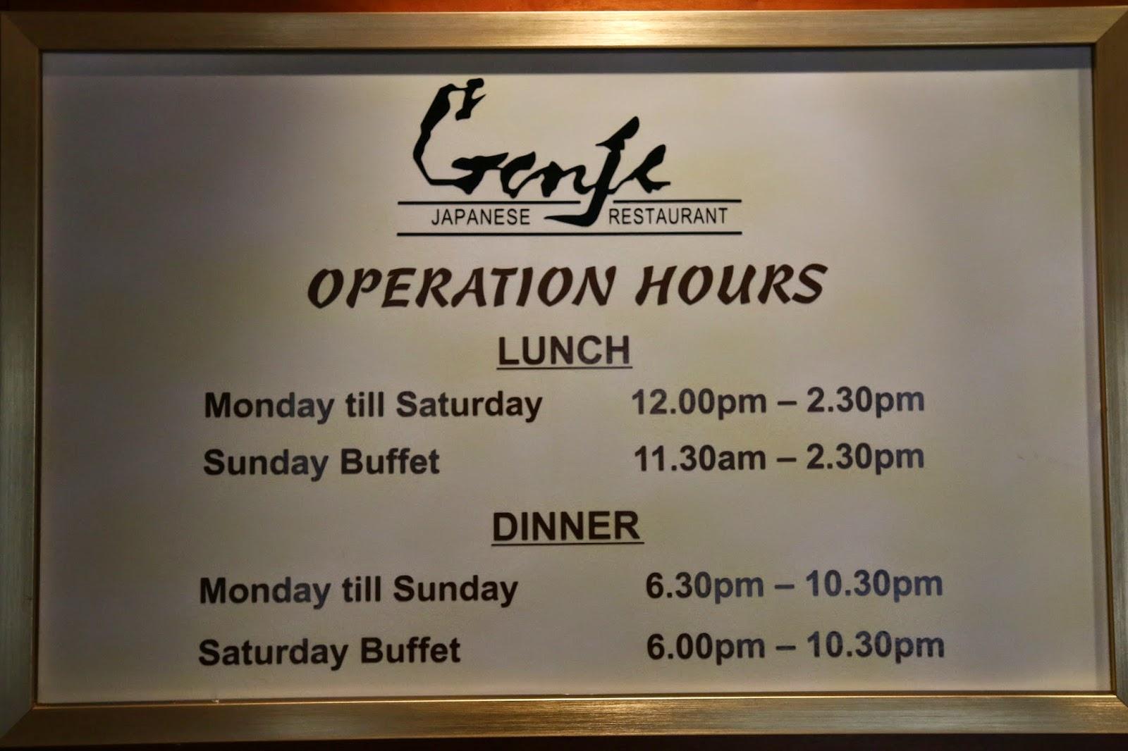 genji japanese restaurant pj hilton rh chillout soulout freakout blogspot com hilton buffet price kuwait hilton buffet price kuching