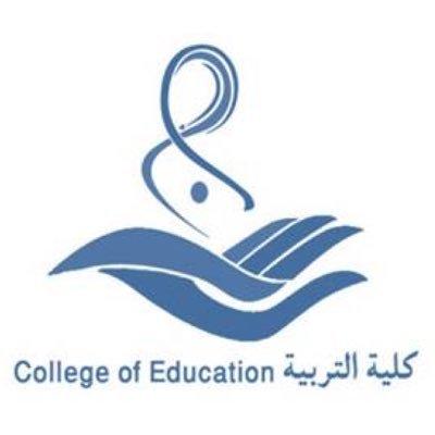شعار كلية العلوم جامعة نورة