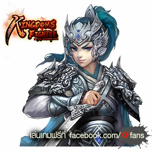 จูล่ง Kingdoms Fighter