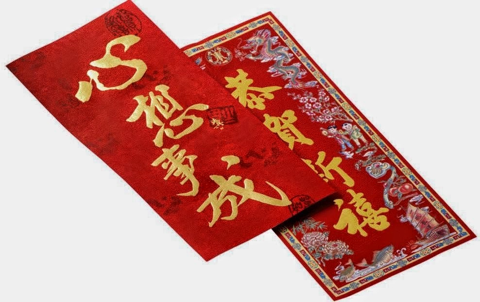 Chinese New Year 2019 Envelopes in Red