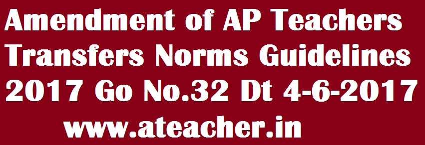 Amendment of AP Teachers Transfers Norms Guidelines 2017 Go No.32 Dt 4-6-2017