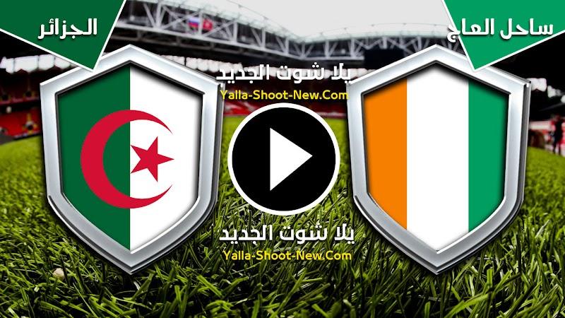 الجزائر تضرب موعد مع نيجيريا فى نصف نهائي كأس الأمم الأفريقية بعد الفوز كوت ديفوار