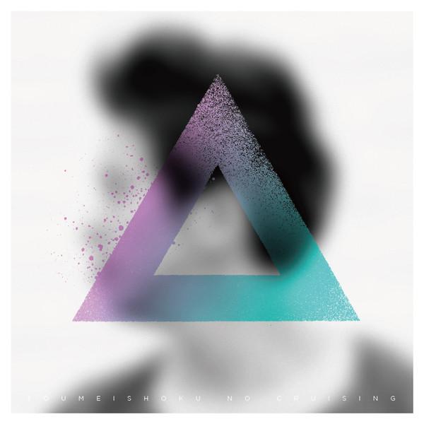 [Album] Keishi Tanaka – 透明色のクルージング (2016.05.11/MP3/RAR)
