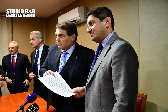 Το ψήφισμα του Δήμου Άργους Μυκηνών για την Μακεδονία
