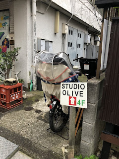 The small Studio Olive street sign.