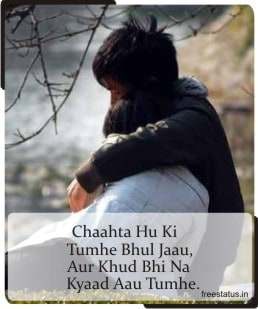 Top-50-Best-Two-Line-Shayari-Ever-In-Hindi