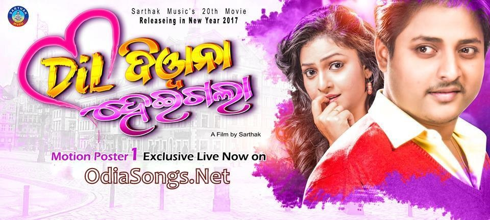 Arijit singh new song  mp3 download free