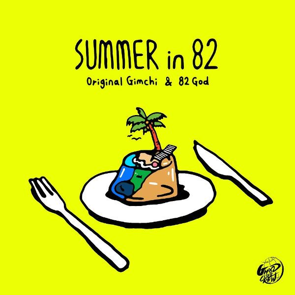 Lirik Lagu SUPERBEE & myunDo - Summer in 82 Lyrcis