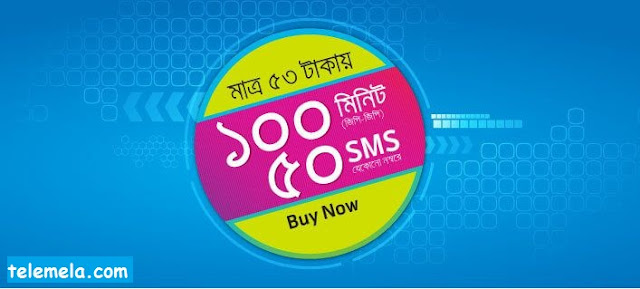 Grameenphone 100 minutes and 50 sms at 53 tk