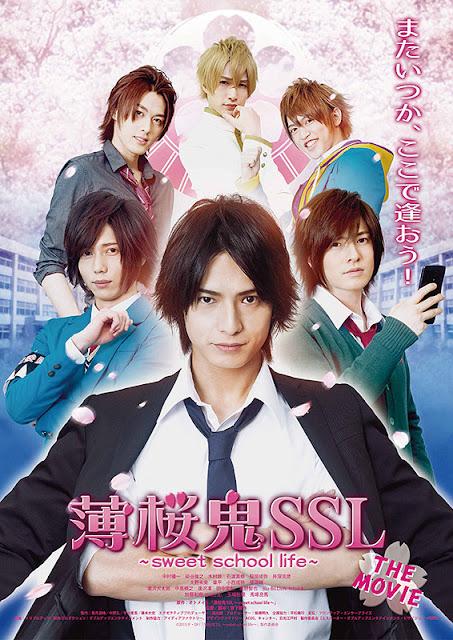 Sinopsis Hakuohki SSL: Sweet School Life The Movie (2016) - Film Jepang