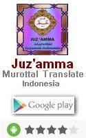 Juzamma Murotal