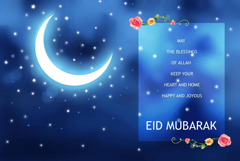 eid mubarak greetings and eid mubarak cards 2019  festifit