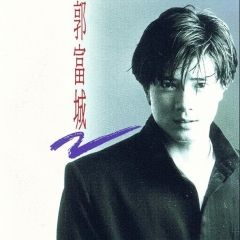 Aaron Kwok (Guo Fu Cheng) - I Wanna Hold You Forever