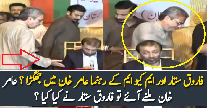 What Farooq Sattar Did With Aamir Khan