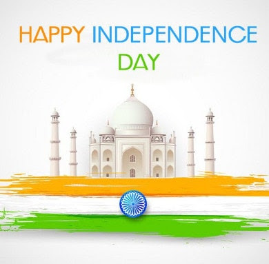 happy independence day 2018 sms
