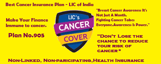 Best Cancer Insurance Plan - LIC of India
