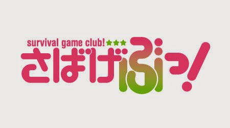 Sabagebu! Subtitle Indonesia [Batch]