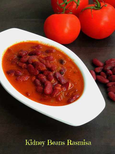 Kidney beans Rasmisa, Red Kidney beans Rasmisa Curry