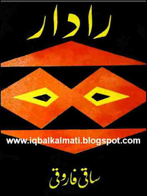 Radaar by Saqi Farooqi Urdu Poetry Book