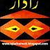Radar by Saqi Farooqi Urdu Poetry Book