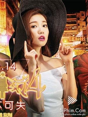 Phim  Quý Cô Cực Phẩm 4-Tập 9 - 10 VietSub | Wonder Lady 4