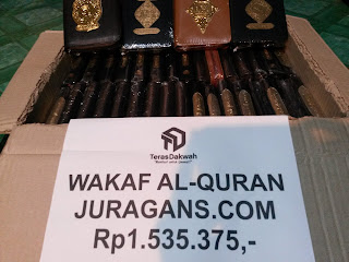 Wakaf Quran 300x250