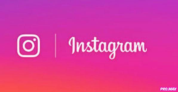تحميل تطبيق انستجرام Instagram