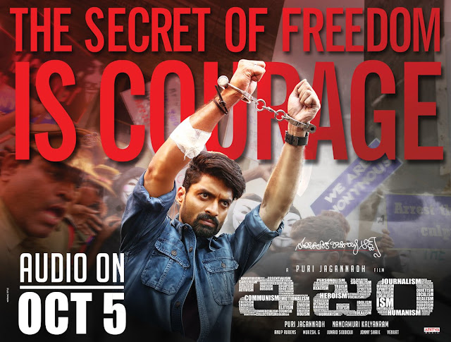 ISM audio release date poster
