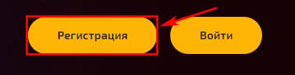 Регистрация в Ginza-Company.info