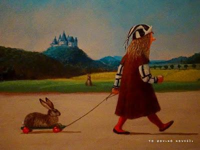 Το κουνέλι και ο μικρός Ντύρερ στο μουσείο των παιχνιδιών της Γερμανίας / Rabbit and little Dürer, from the Toy Museum in Nuremberg
