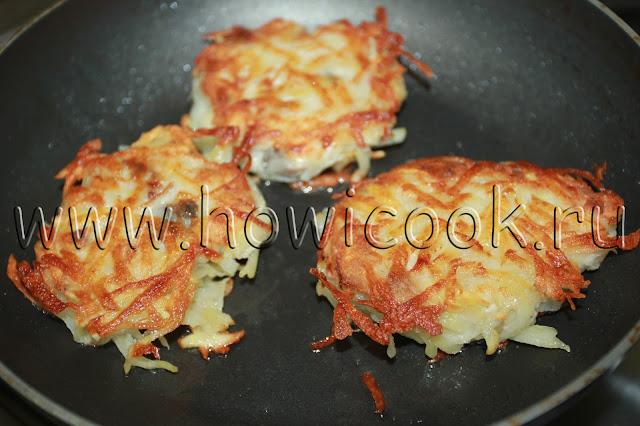 рецепт рыбных котлет в картофельной шубке с пошаговыми фото