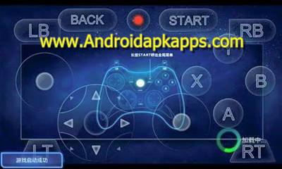 Download Xbox 360 Emulator Apk v1.3.1 Full Version For Android (Cloud Game)