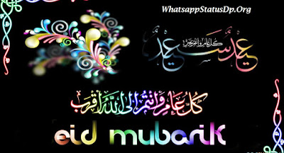 eid-mubarak-whatsapp-dp-for-boys-and-girls