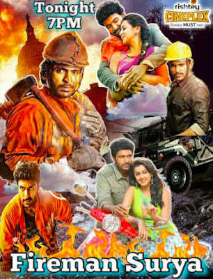 Fireman Surya 2017 Hindi DTHRip 300Mb x264