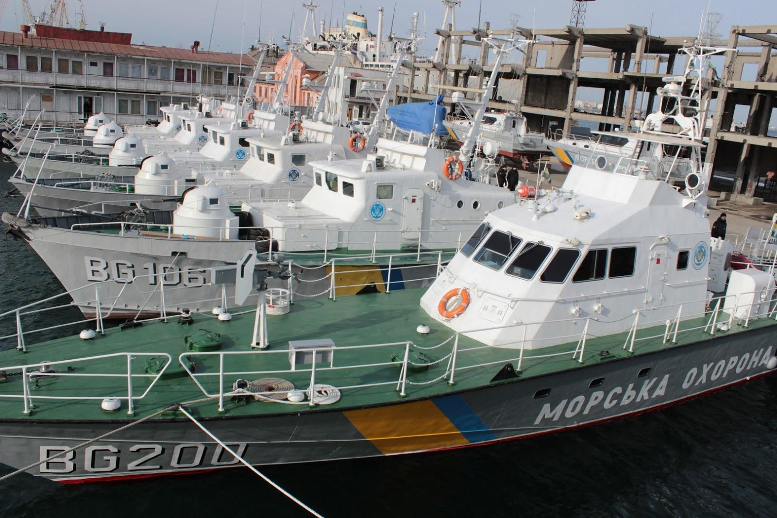 Морська охорона нарощує свої можливості