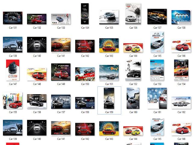 التجميعة الرابعة من ملفات ال psd الخاصة بتصميمات السيارات والمعارض