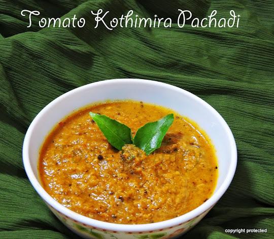 Tomato onion coriander chutney, Tomato Kothimeera pachadi