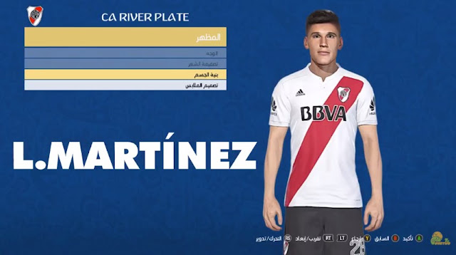 River Plate Facepack PES 2018