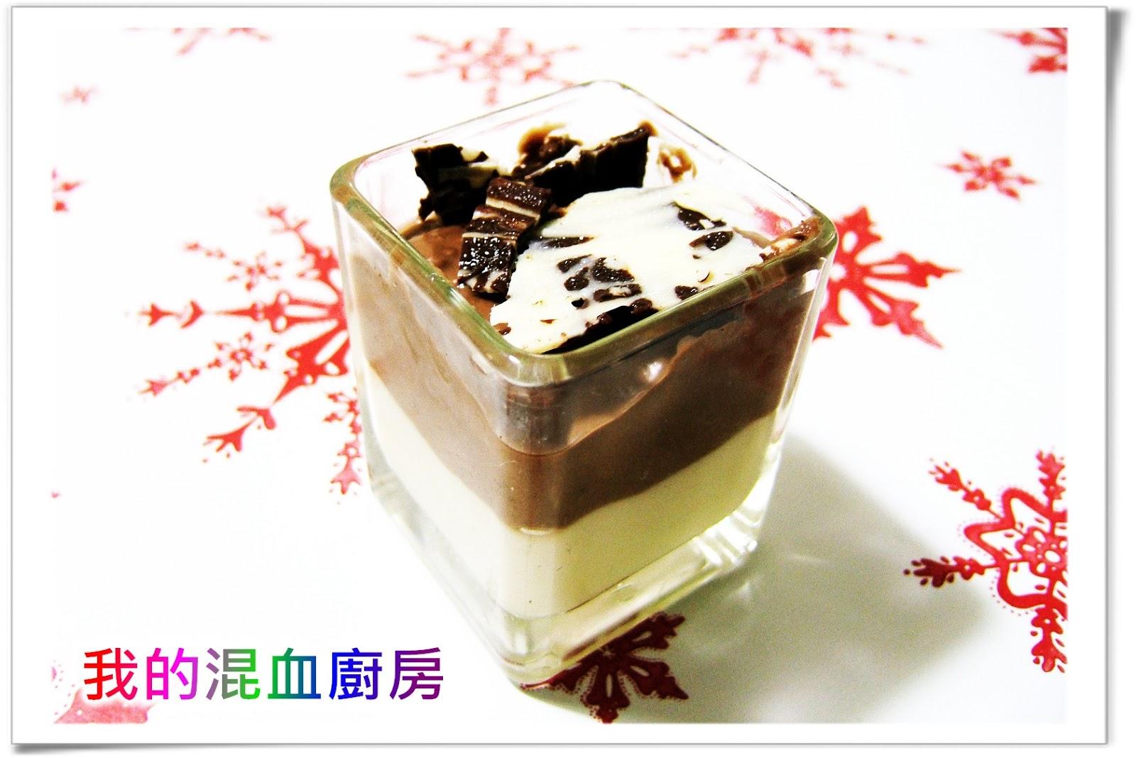 German Chocolate Pudding Cake Recipe