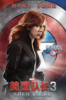 Captain America Civil War International Character Movie Poster Set - Black Widow