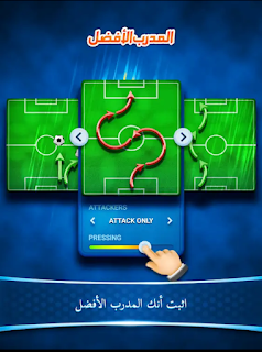 osm tactic page
