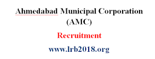 Ahmedabad Municipal Corporation (AMC) Recruitment www.lrb2018.org